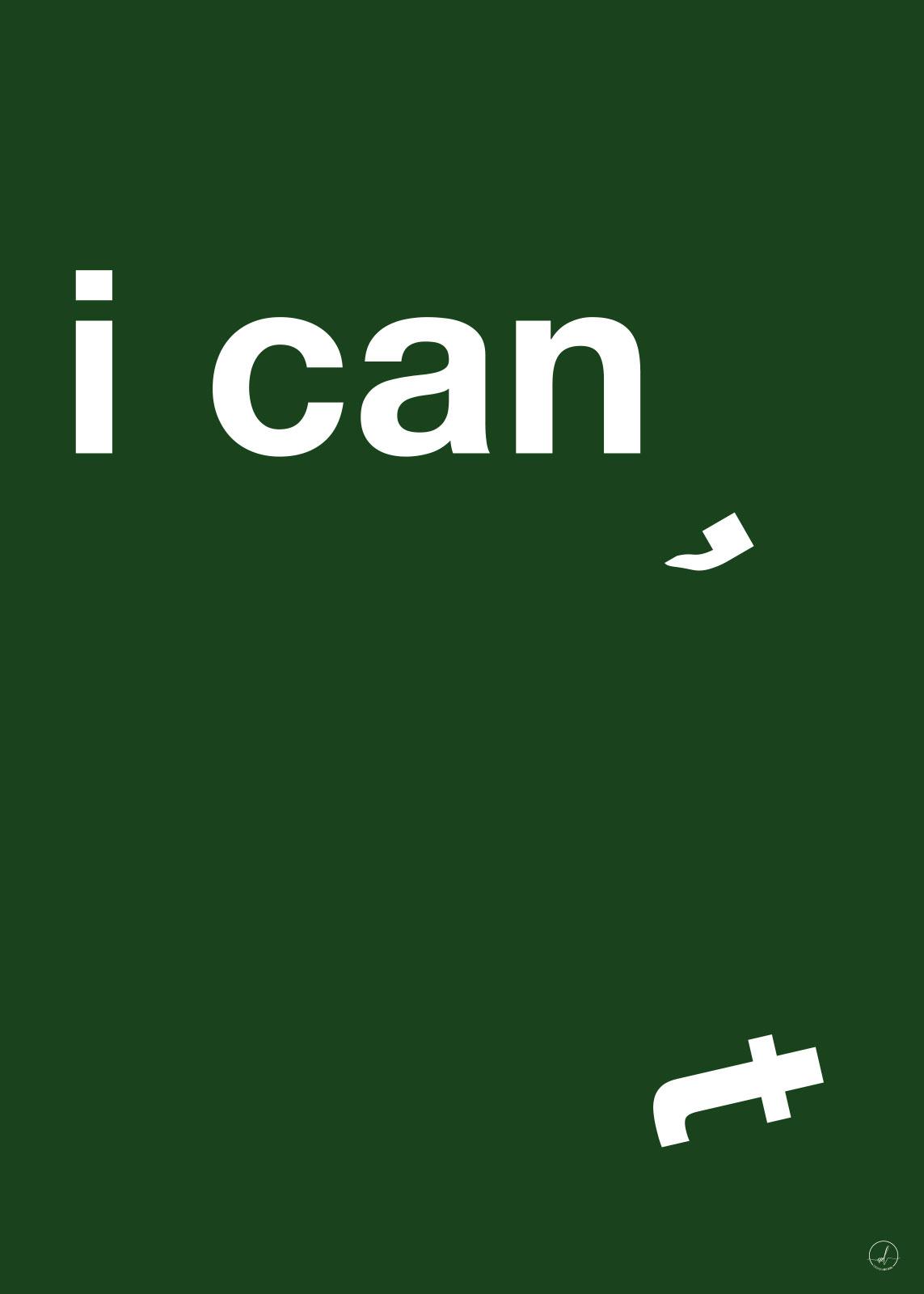 Image of   I Can - Green af Rikke Axelsen