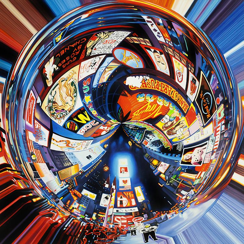 Billede af Virgins swirl af Artpusher